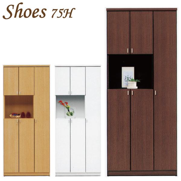 下駄箱 シューズボックス 玄関収納 靴棚 靴箱 シューズBOX 幅75cm ハイタイプ 日本製 完成品 国産
