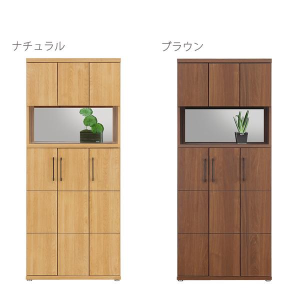 下駄箱 シューズボックス 日本製 木製 玄関収納 鏡付き ミラー 収納家具 おしゃれ シンプル モダン 幅80cm ハイタイプ 国産 完成品