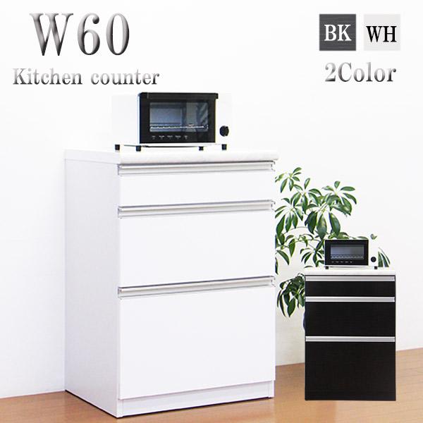 カウンター キッチンカウンター 幅60cm 完成品 レンジ台 キッチン収納 食器棚 間仕切り 北欧 日本製
