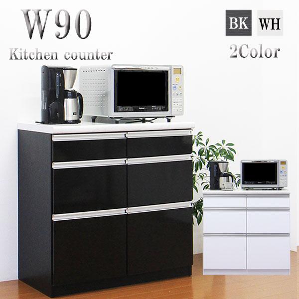 カウンター キッチンカウンター 幅90cm 完成品 レンジ台 キッチン収納 食器棚 間仕切り 北欧 日本製 おしゃれ 送料無料