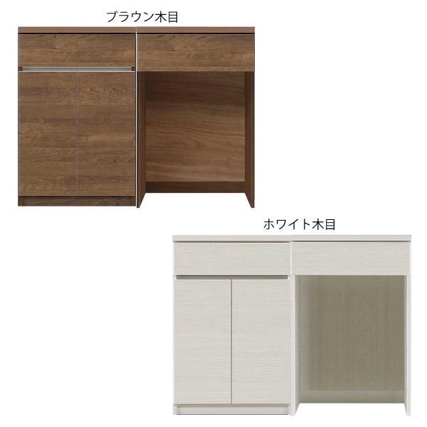 カウンター キッチンカウンター 幅120cm キッチンボード キッチン収納 木製 家電収納 シンプル 日本製