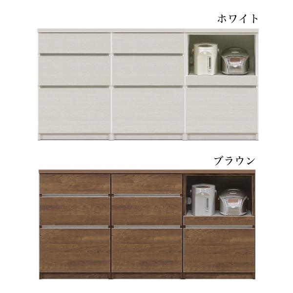 カウンター キッチンカウンター 幅180cm キッチンボード キッチン収納 木製 家電収納 シンプル 日本製