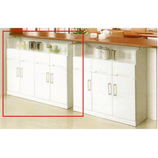 カウンター下収納 サイドボード キッチンカウンター キッチンボード 収納家具 キッチン収納 鏡面仕上げ 艶あり 木製 幅120cm 完成品 国産 おしゃれ