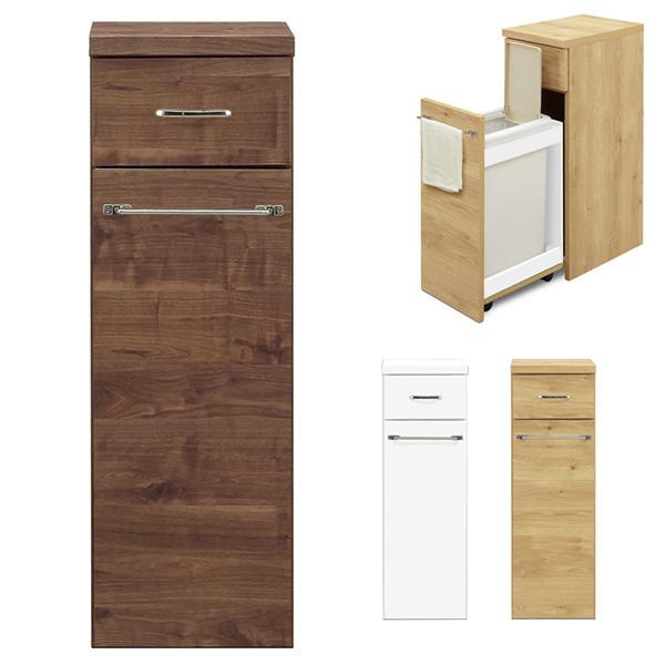 ダストボックス キッチンカウンター キッチン収納 完成品 幅30cm 日本製 ゴミ箱 シンプル おしゃれ モダン 木製