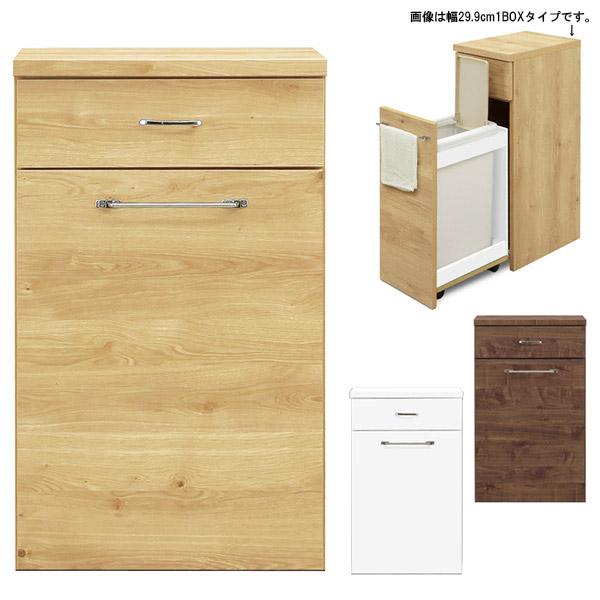 ダストボックス キッチンカウンター キッチン収納 完成品 幅55cm 日本製 ゴミ箱 シンプル おしゃれ モダン 木製