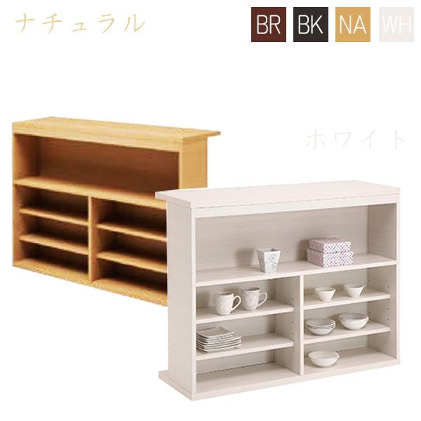 バーカウンター カウンター カウンターテーブル キッチンカウンター 収納家具 キッチン収納 テーブルカウンター キッチンボード 木製 幅120cm おしゃれ 日本製