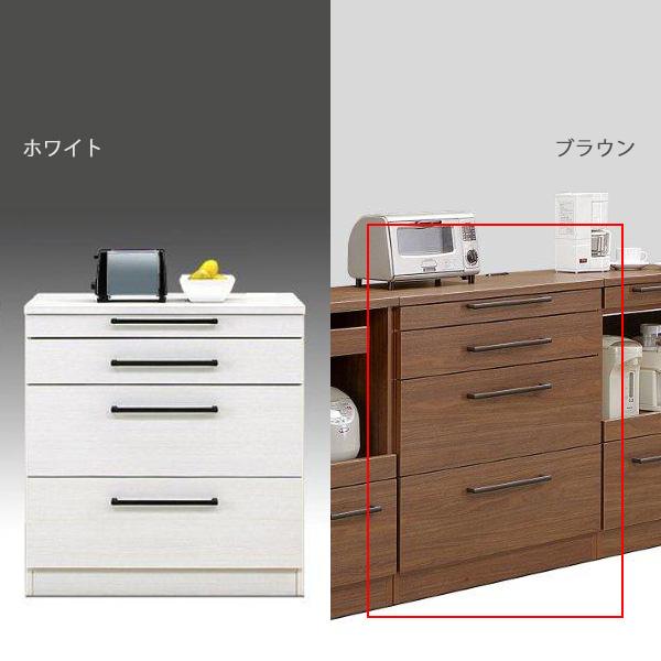 カウンター キッチンカウンター モダン キッチン収納 引き出し収納 レール付き 木製 幅85cm 日本製 国産 完成品