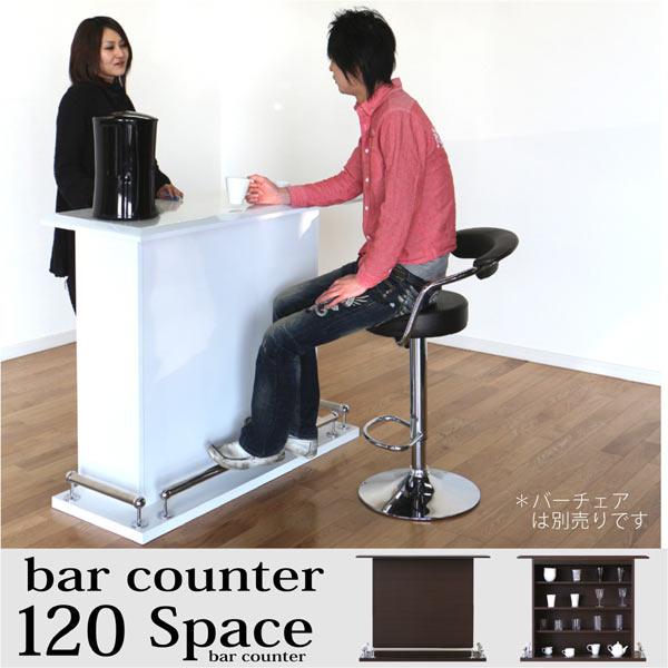 バーカウンター カウンターテーブル キッチンカウンター テーブルカウンター キッチンボード ローレンジボード ダイニングカウンター 木製 幅120cm 完成品