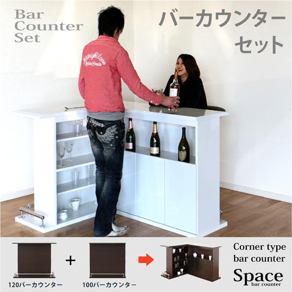 バーカウンター カウンターテーブル キッチンカウンター テーブルカウンター キッチンボード ローレンジボード ダイニングカウンター 木製 幅100cm 幅120cm 完成品