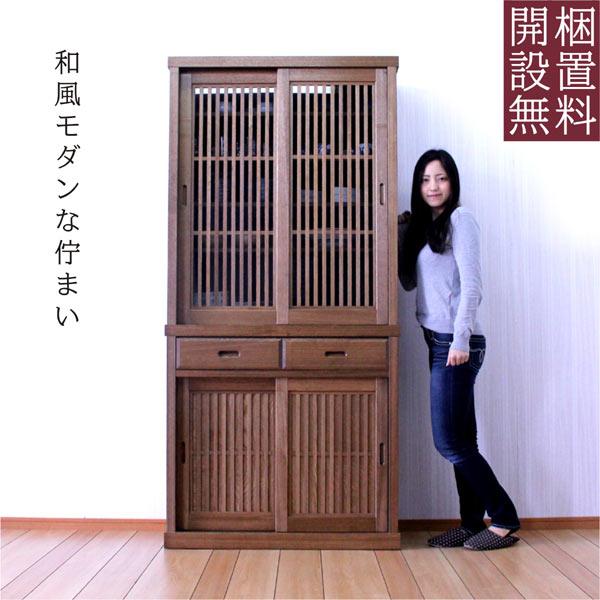 食器棚 ダイニングボード 木製 キッチンボード 日本製 キッチン収納 完成品 引き戸 国産 幅90cm タモ材使用 浮造り 【 開梱設置無料 】
