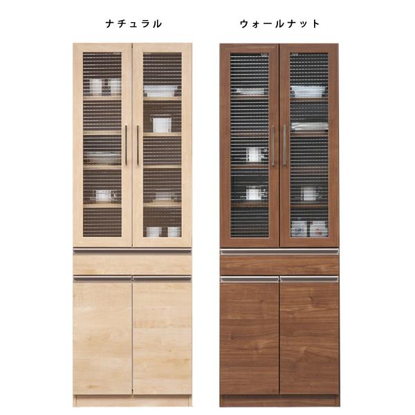 ダイニングボード 食器棚 キッチンボード 幅60cm 60幅 完成品 北欧 おしゃれ 国産 キッチン収納 食器収納 開き戸 クロスガラス 送料無料