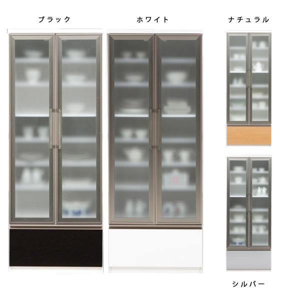 ダイニングボード 食器棚 キッチンボード 幅70cm 70幅 完成品 おしゃれ 国産 キッチン収納 食器収納 開き戸