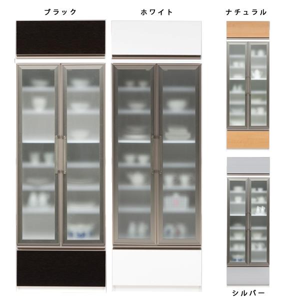 ダイニングボード 食器棚 キッチンボード 上置き付き 幅70cm 70幅 完成品 おしゃれ 国産 キッチン収納 食器収納 開き戸 送料無料