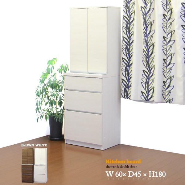 ダイニングボード キッチンボード 食器棚 幅60cm キッチン収納 収納家具 木製 家電収納 シンプル 日本製
