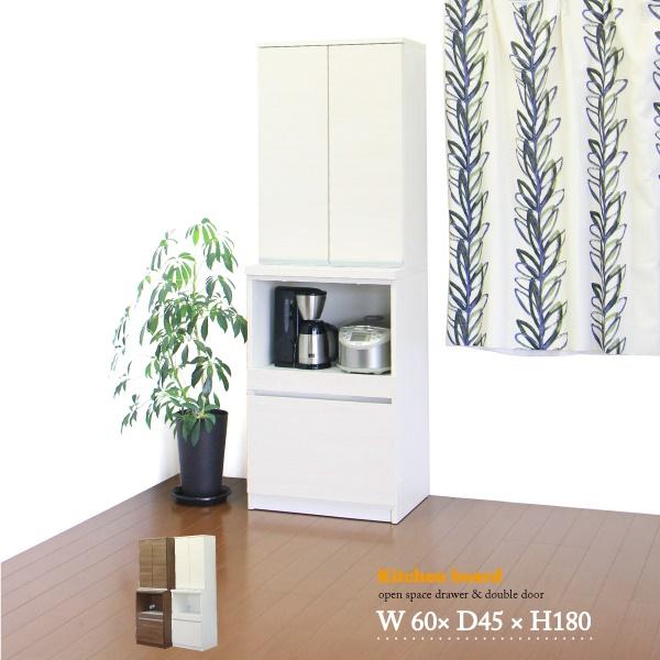 ダイニングボード レンジボード キッチンボード 食器棚 幅60cm キッチン収納 収納家具 木製 家電収納 シンプル 日本製