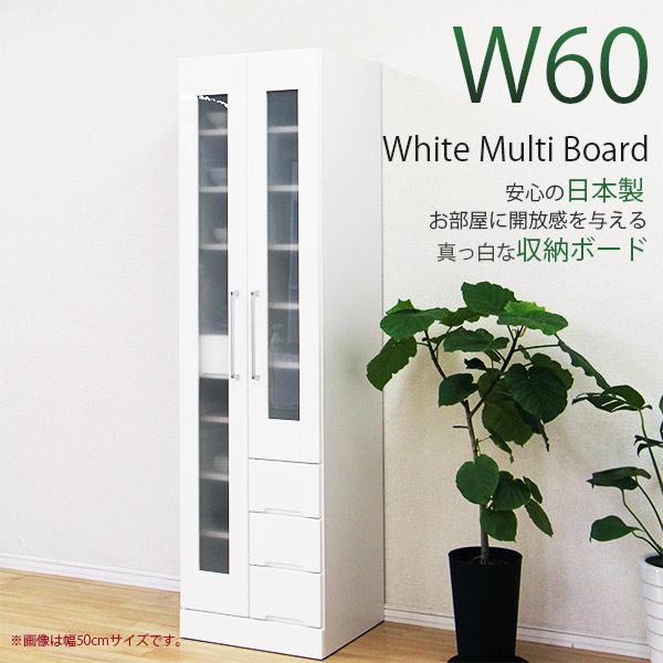 食器棚 完成品 幅60cm 60幅 おすすめ食器棚 ダイニングボード カップボード キッチンボード 60幅食器棚 キッチン収納 収納家具 日本製 おしゃれ 木製 白