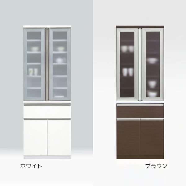 ダイニングボード 食器棚 完成品 キッチン収納 カップボード キッチンボード 食器収納 ホワイト 白 幅70cm おしゃれ 送料無料