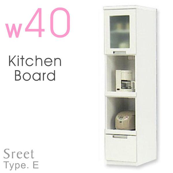 食器棚 すきま収納 ダイニングボード 食器台 キッチンボード 鏡面ホワイト 木製 幅40cm 送料無料
