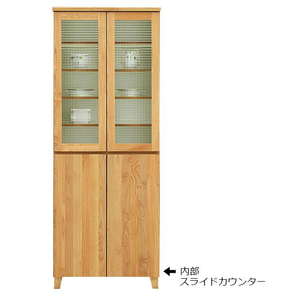 ダイニングボード 食器棚 キッチンボード 幅70cm 日本製 木製 キッチン収納 食器収納 家具 カップボード 北欧 モダン