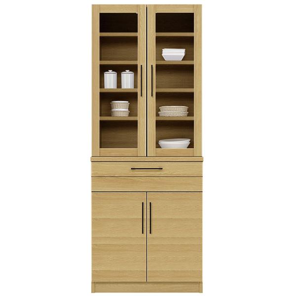 ダイニングボード 食器棚 幅70cm 70幅 完成品 カップボード キッチン収納 キッチンボード おしゃれ モダン 北欧 日本製