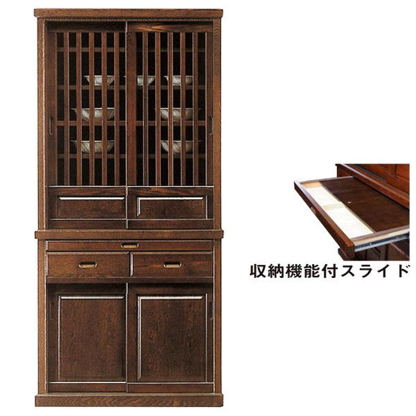 食器棚 キッチンボード 和風 ダイニングボード 日本製 スライドカウンター付き カップボード キッチン収納 国産 木製 引き戸 幅90cm 完成品 【 開梱設置無料 】
