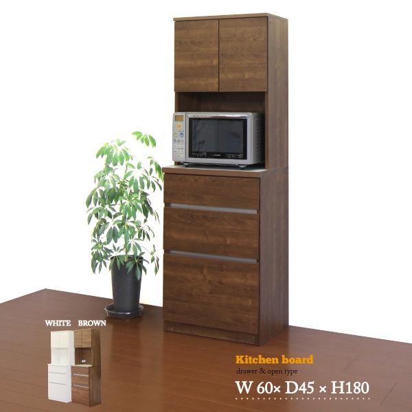 キッチンボード ダイニングボード 食器棚 レンジ台 レンジボード 幅60cm キッチン収納 木製 家電収納 コンセント付き シンプル 日本製