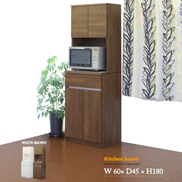 キッチンボード ダイニングボード 食器棚 レンジ台 レンジボード 幅60cm 開き扉 キッチン収納 木製 家電収納 コンセント付き シンプル 日本製
