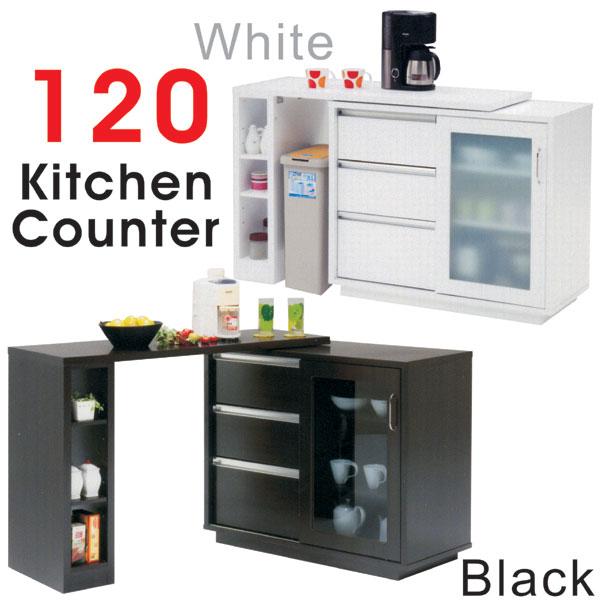 キッチンカウンター キッチンボード 両面カウンター キッチン収納 レンジボード 伸長式 木製 完成品 幅120cm 送料無料