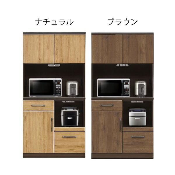 食器棚 レンジボード レンジ台 カップボード キッチンボード 幅90cm キッチン収納 収納家具 シンプル おしゃれ モダン 木製