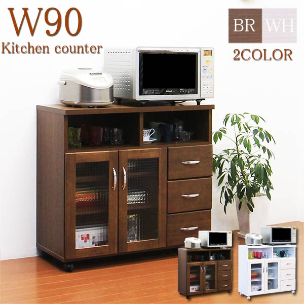キッチンカウンター レンジボード レンジ台 キッチンボード ローレンジボード 木製 完成品 幅90cm
