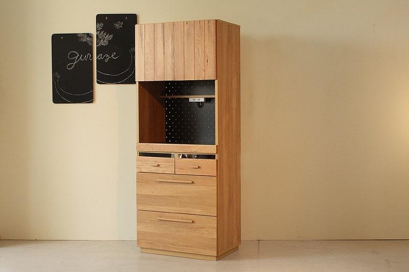 キッチンボード ダイニングボード 食器棚 コンセント付き ナチュラル キッチン収納 木製 幅70cm