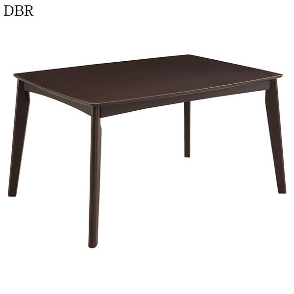 こたつ こたつテーブル テーブル 机 幅120cm ダイニングこたつテーブル 家具調 長方形 おしゃれ シンプル モダン 木製 送料無料