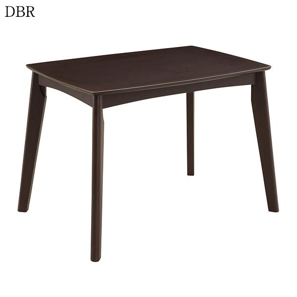 こたつ こたつテーブル テーブル 机 幅90cm ダイニングこたつテーブル 家具調 長方形 おしゃれ シンプル モダン 木製 送料無料