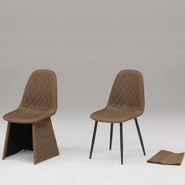 椅子 ダイニングチェア こたつ用 チェア チェアー シンプル モダン 下台カバー付 2脚セット コタツ用椅子 リビング こたつ椅子