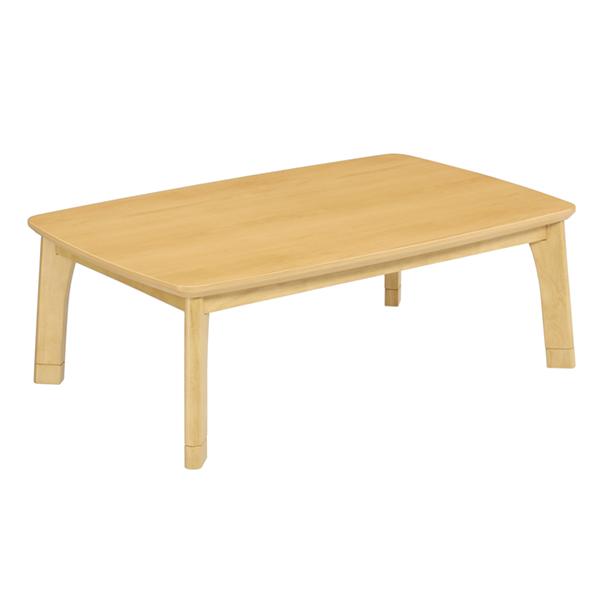 こたつ コタツテーブル ローテーブル 長方形 幅120cm 高さ調節 継脚 座卓 机 テーブル モダン 家具調 木製 おしゃれ シンプル モダン 送料無料