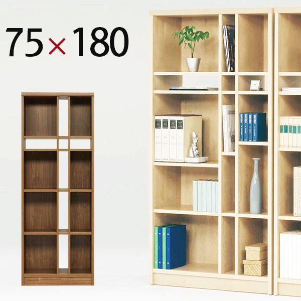 オープンシェルフ オープンラック リビングボード フリーボード 書棚 本棚 飾り棚 リビング収納 ブックシェルフ 収納家具 日本製 おしゃれ 書斎 幅75cm