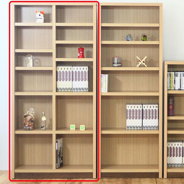 本棚 書棚 ブックシェルフ 本収納 木製 収納家具 リビング 棚 小物収納 幅90cm ハイタイプ 書斎 家具 日本製 完成品