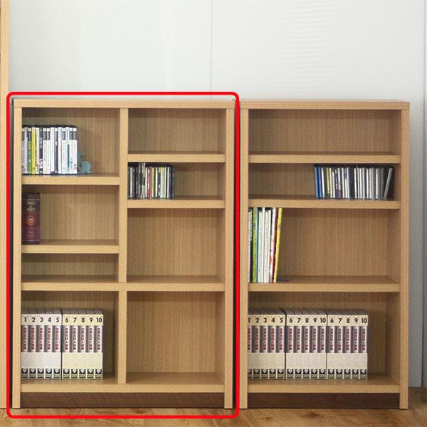 本棚 書棚 ブックシェルフ 本収納 木製 収納家具 リビング 棚 ミドルタイプ ミドルボード 書斎 家具 小物収納 幅90cm 日本製 完成品 送料無料