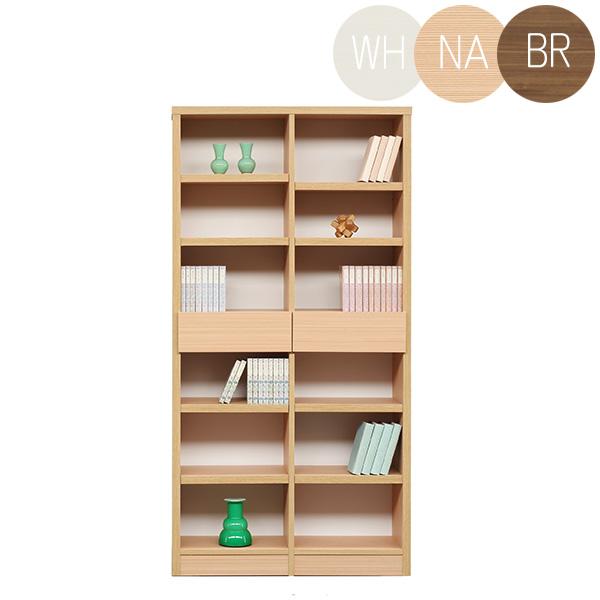 フリーボード リビングボード 書棚 本棚 棚 リビング収納 収納家具 日本製 おしゃれ 引き出し付き 小物収納 幅90cm