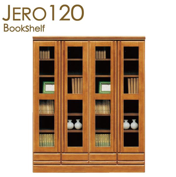 本棚 書棚 リビング収納 飾り棚 フリーボード 木製 幅120cm ミドルタイプ ガラス 完成品 国産