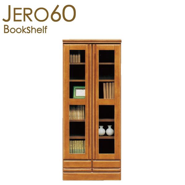 本棚 書棚 リビング収納 飾り棚 フリーボード 木製 幅60cm ミドルタイプ ガラス 完成品 国産