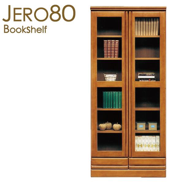 本棚 書棚 リビング収納 飾り棚 フリーボード 木製 幅80cm ハイタイプ ガラス 完成品 国産 送料無料