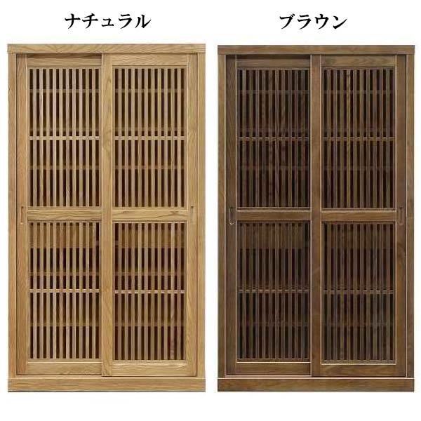 フリーボード キャビネット 食器棚 キッチン収納 収納家具 幅90cm 引き戸 日本製 シンプル モダン おしゃれ 木製 【 開梱設置無料 】