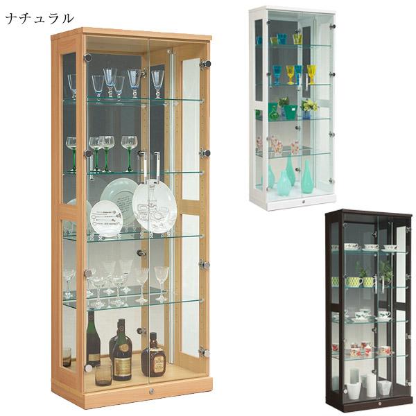 コレクションボード コレクションケース 幅65cm ハイタイプ ガラスケース モダン 飾り棚 ショーケース ディスプレイ収納 キャビネット 完成品 送料無料
