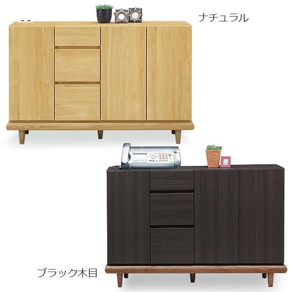 キャビネット リビングボード 北欧 モダン 日本製 サイドボード リビング収納 幅125cm 木製 脚付き リビングキャビネット 国産 収納家具
