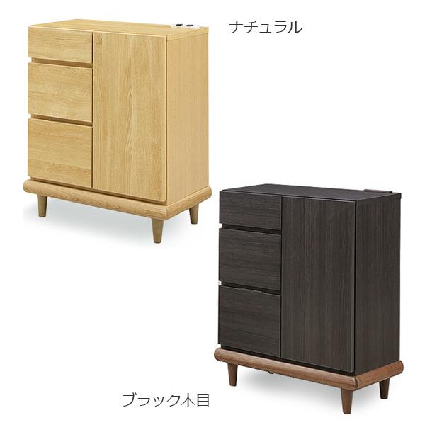 キャビネット リビングボード 北欧 モダン 日本製 サイドボード リビング収納 幅65cm 木製 脚付き リビングキャビネット 国産 収納家具