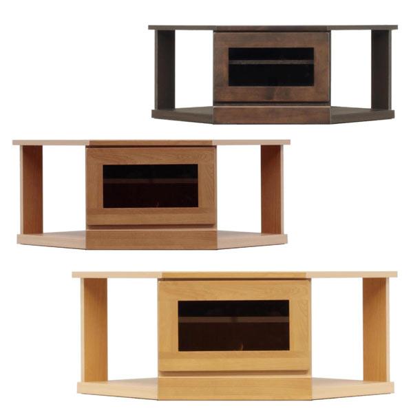 テレビボード テレビ台 コーナー ローボード 幅75cm TV台 TVボード 木製 テレビチェスト AVチェスト モダン 北欧 完成品 シンプル 国産