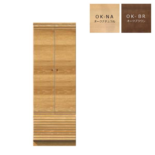 サイドボード キャビネット 幅60cm 収納ボード 木製 リビング収納 シンプル おしゃれ モダン 北欧 オーク 国産 日本製