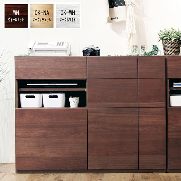 リビングボード サイドボード 多機能 リビング収納 幅110cm 国産 日本製 完成品 シンプル 北欧 モダン 収納家具 コンセント付き 木製