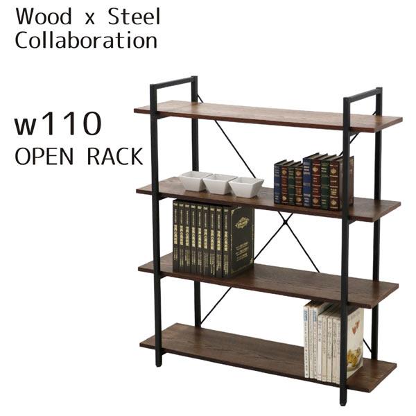 ディスプレイラック オープンラック シェルフ 4段 幅110cm 飾り棚 北欧 モダン 本棚 マガジンラック 棚